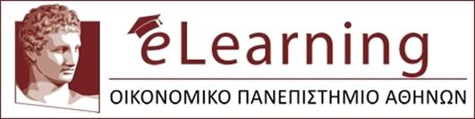 Εικόνα για την κατηγορία eLearning